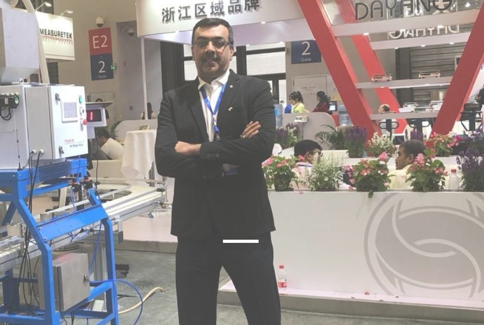 2019 China International Weighing Instrument Exhibition